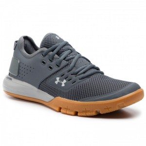 Under Armour Chaussures Ua Charged Ultimate 3.0 3021294-100 Gry