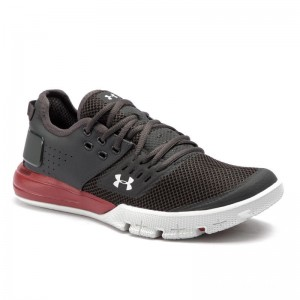 Under Armour Chaussures Ua Charged Ultimate 3.0 3021294-101 Gry
