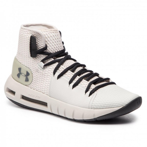 Under Armour Chaussures Ua Hovr Havoc 3020617-101 Gry